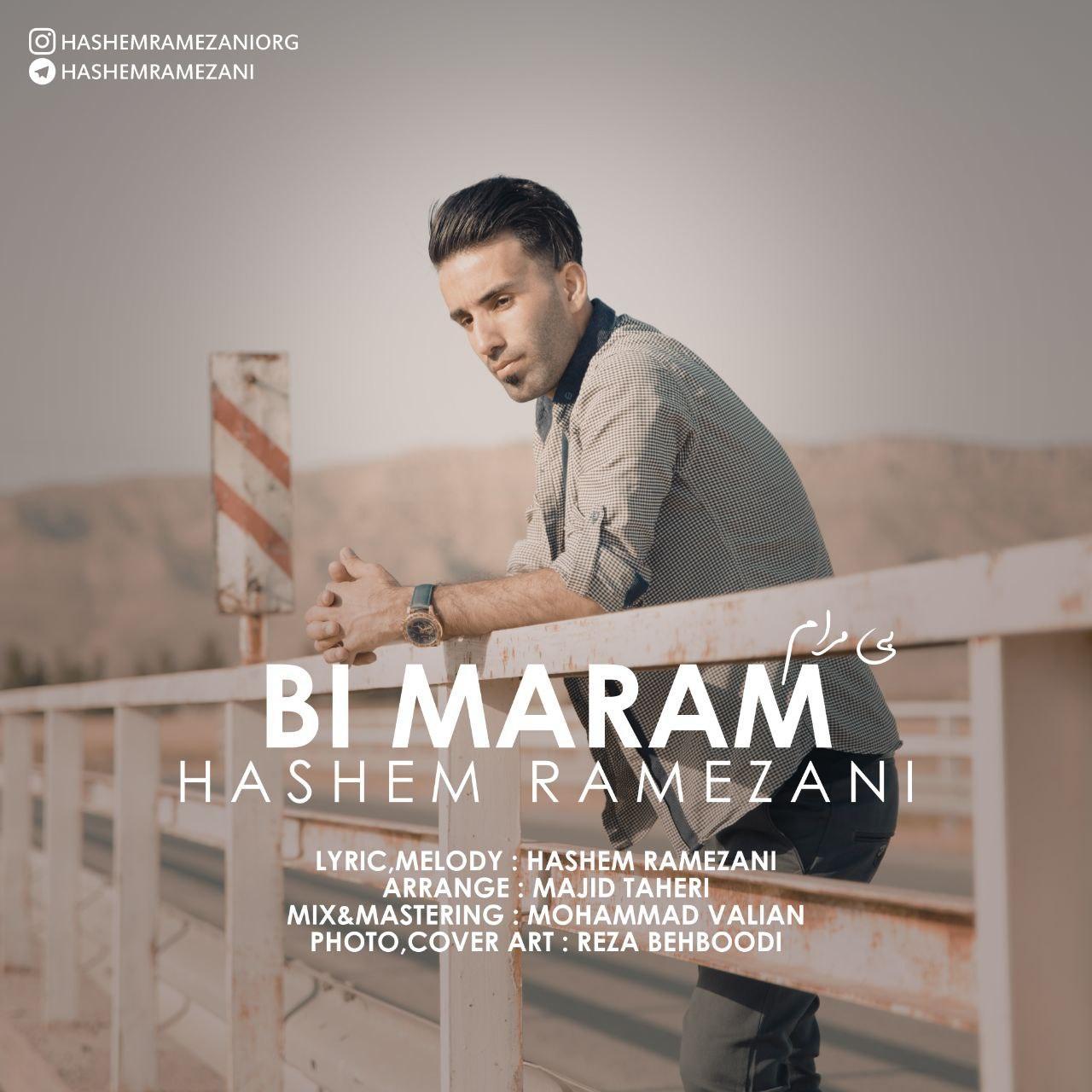 دانلود اهنگ هاشم رمضانی بی مرام