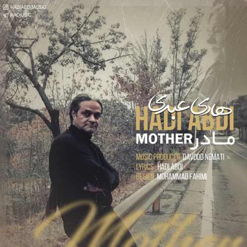 دانلود اهنگ هادی عبدی مادر